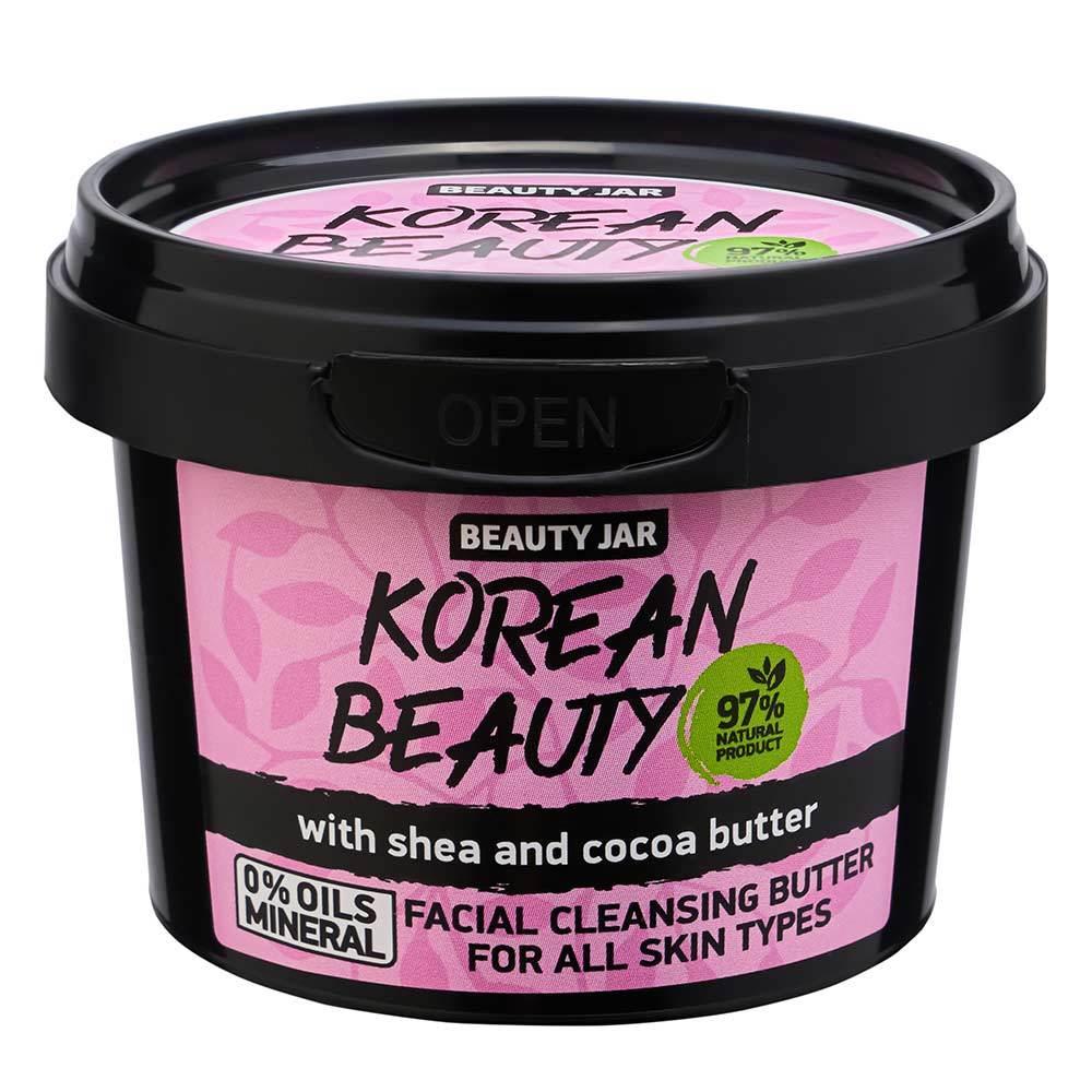 Baume Démaquillant - Korean Beauty